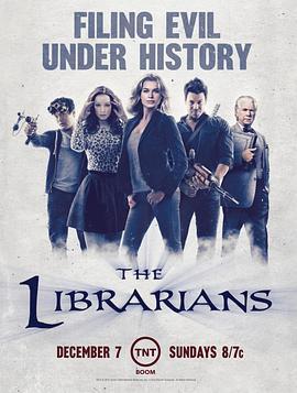 图书馆员 第一季的海报