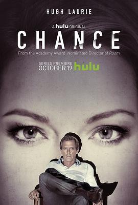 钱斯医生 第一季的海报