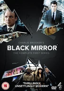 黑镜 第一季的海报
