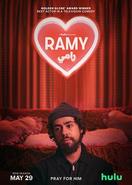 拉米 第二季的海报