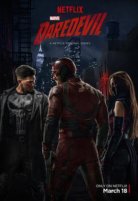 超胆侠 第二季的海报