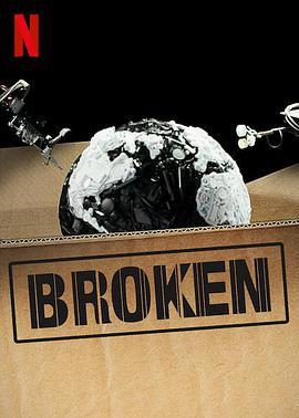 消费品市场:破碎的体制的海报