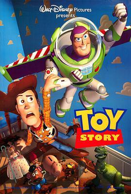 玩具总动员的海报