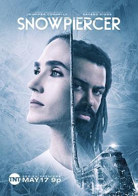 雪国列车(剧版) 第一季的海报