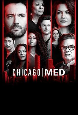 芝加哥急救 第四季的海报