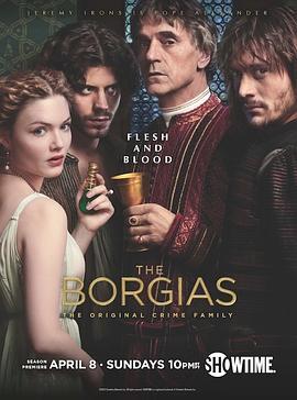 波吉亚家族 第二季的海报