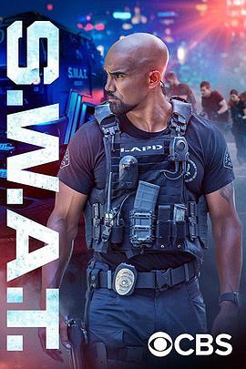 反恐特警组 第二季的海报