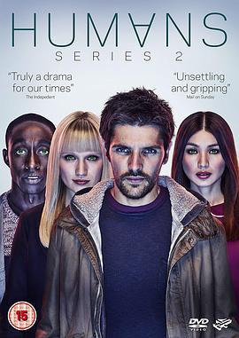 真实的人类 第二季的海报