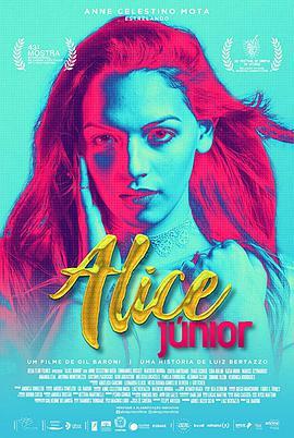 爱丽丝·朱尼奥尔的海报