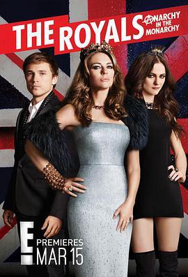王室 第一季的海报