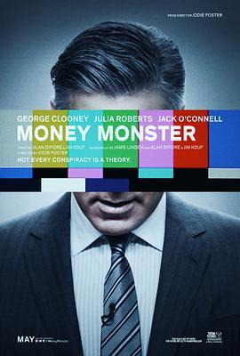 金钱怪兽的海报