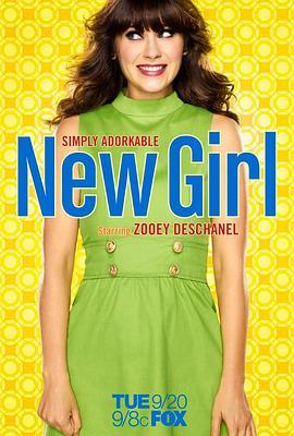 杰茜驾到 第五季的海报