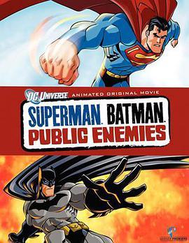 超人与蝙蝠侠:公众之敌的海报