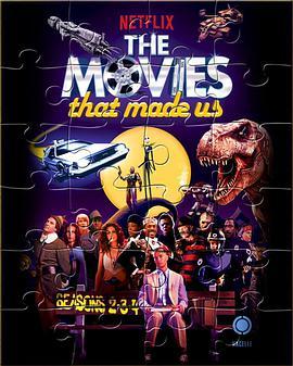 电影之旅 第二季的海报