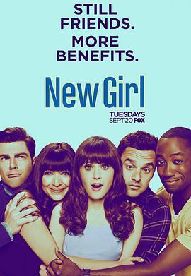 杰茜驾到 第六季的海报