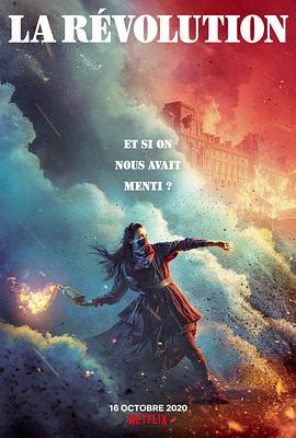 法国大革命之谜的海报