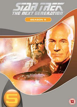 星际旅行:下一代 第五季的海报