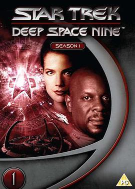 星际旅行:深空九号 第一季的海报