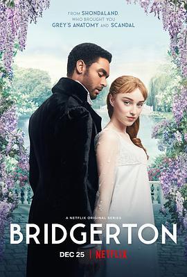 布里奇顿的海报