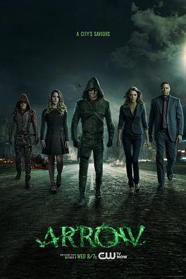 绿箭侠 第三季的海报