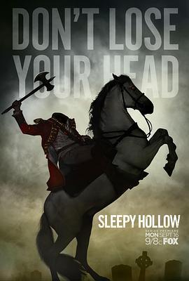 沉睡谷 第一季的海报
