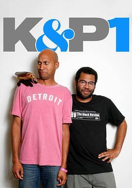 基和皮尔 第一季的海报