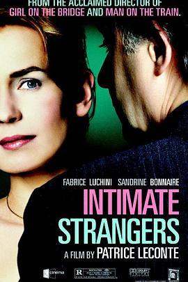 亲密的陌生人的海报