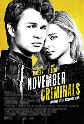 十一月的罪行的海报