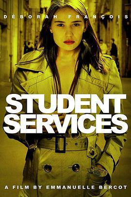 我亲爱的课程的海报