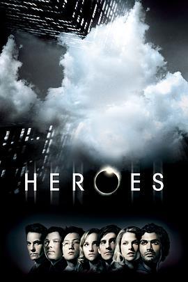 英雄 第一季的海报