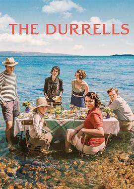 德雷尔一家 第一季的海报