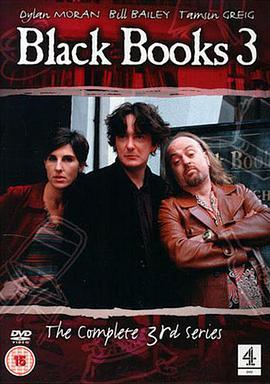 布莱克书店 第三季的海报