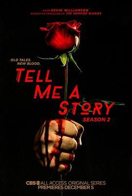 黑色童话 第二季的海报