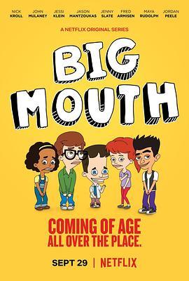 大嘴巴 第一季的海报