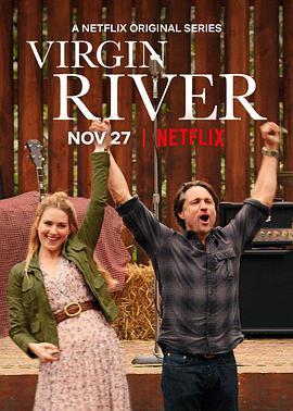 维琴河 第二季的海报