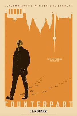 相对宇宙 第二季的海报