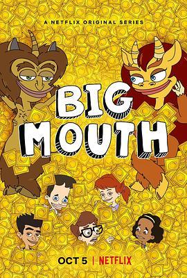 大嘴巴 第二季的海报