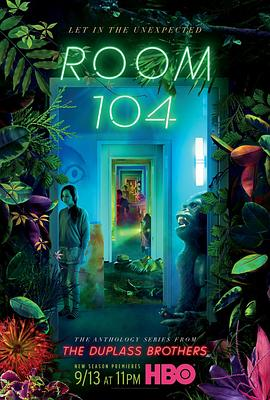 104号房间 第三季的海报