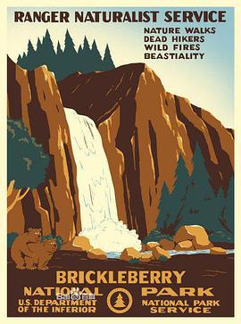 脆莓公园 第二季的海报