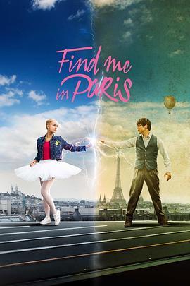 来巴黎找我 第二季的海报