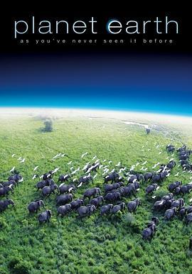 地球脉动 第一季的海报
