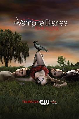 吸血鬼日记 第一季的海报