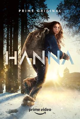 汉娜 第一季的海报