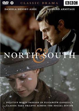 南方与北方的海报