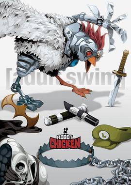 机器肉鸡 第九季的海报