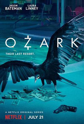 黑钱胜地 第一季的海报