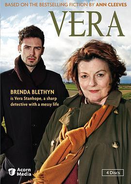 探长薇拉 第一季的海报