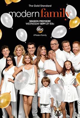 摩登家庭 第九季的海报