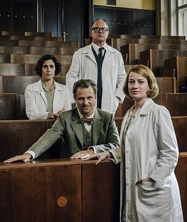 夏利特医院 第三季