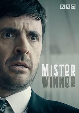 赢家先生 第一季的海报